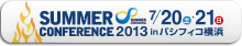 summerconference2013