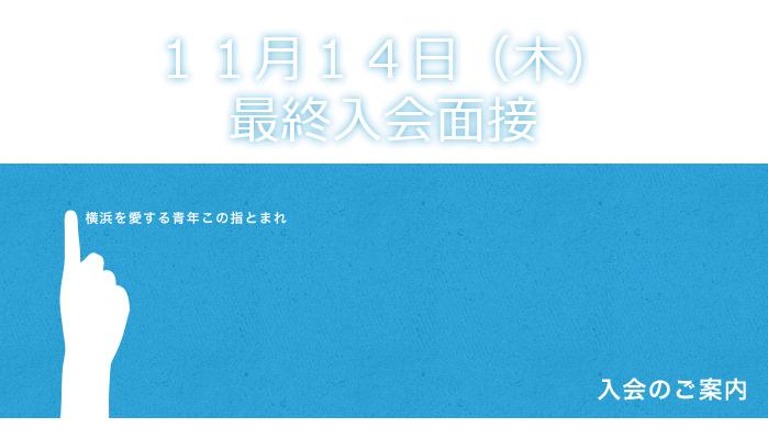 1114kakudai