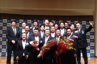 神奈川ブロック 第2回全体会議並びにクロージング2014