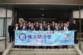 第34回横浜開港祭「成功祈願祭」及び「事務局開き」開催報告