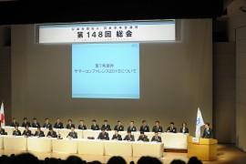 (公社)日本青年会議所第148回総会開催報告