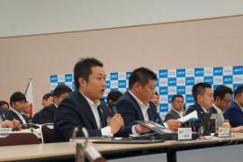 第7回理事会・第7回ブロック会長会議