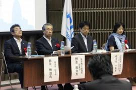 第21回横浜経済人会議