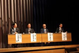 第63回関東地区大会 かながわ・三浦大会