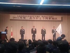 2015年度ありがとう関東地区