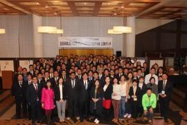 JCI世界会議金沢大会