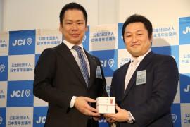 日本JCバッチ返還式